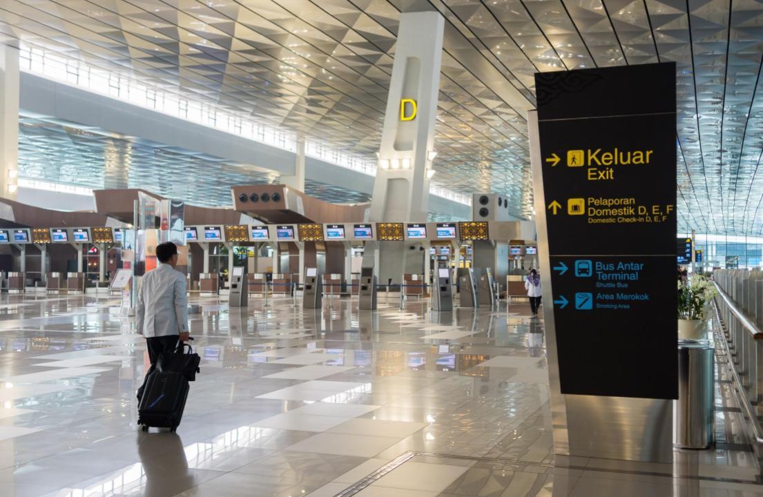 Bandara Internasional Soekarno Hatta