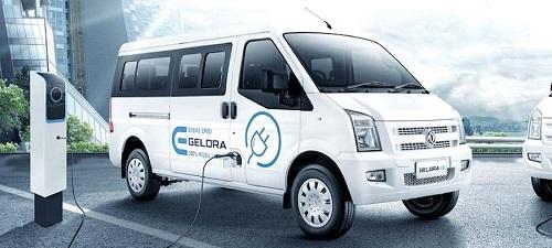mobil listrik-DFSK